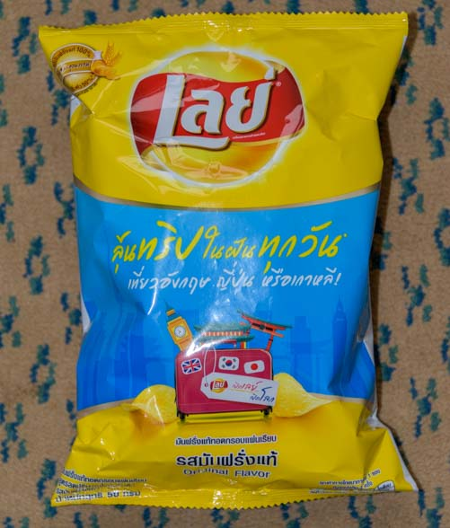 Lay Potato Chips Thailand