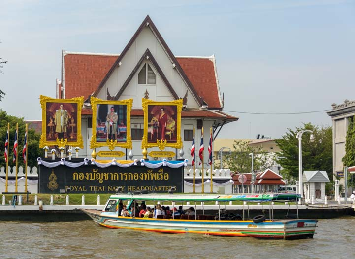 Royal Navy Headquarters Chao Phraya River Bangkok Thailand