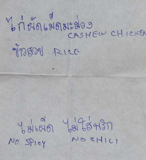 Thai food order for restaurant in Kanchanaburi