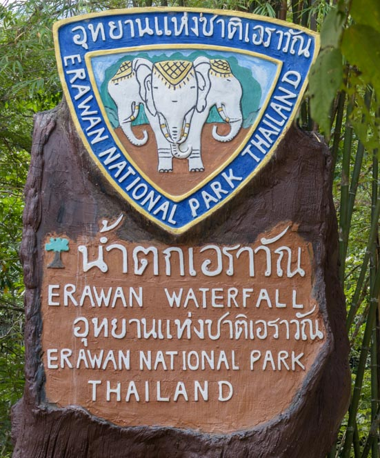 Sign for Erawan Waterfall Erawan National Park Kanchanaburi Thailand