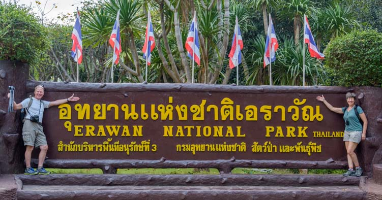 Erawan National Park Entrance Sign Kanchanaburi Thailand
