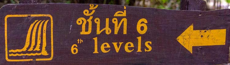 Sign for 6th level Erawan Falls Erawan National Park Kanchanaburi Thailand