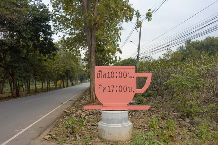 Sign for Rim Nam Cafe Kanchanaburi Thailand