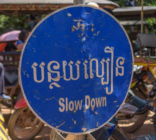 Cambodia sign to Slow Down