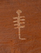 Pictographs at Chelly National Park, Arizona: a scorpion.