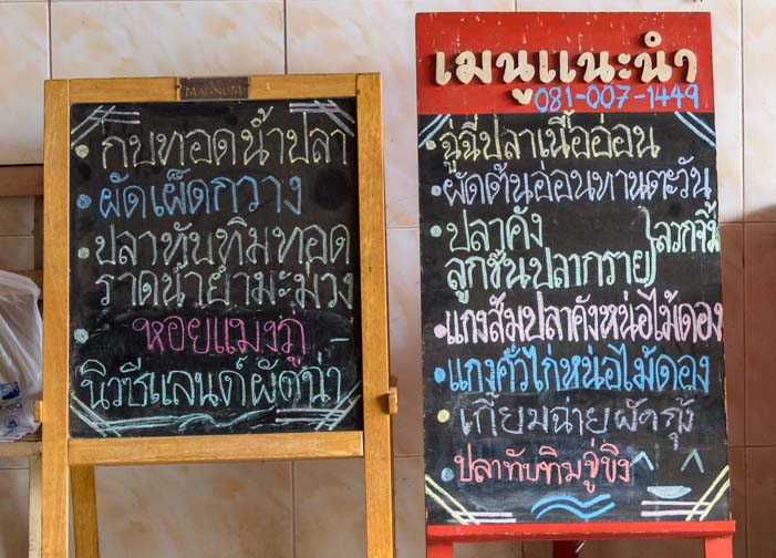 Thai menu in Thailand