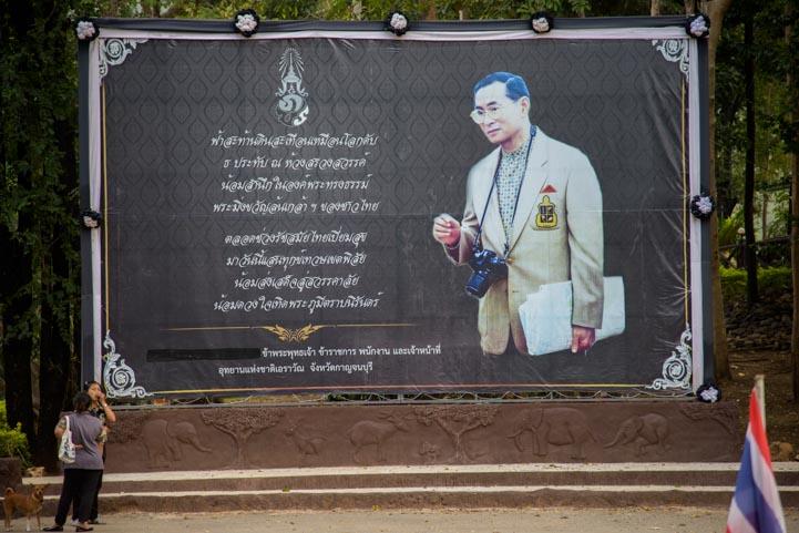 Thailand King Memorial