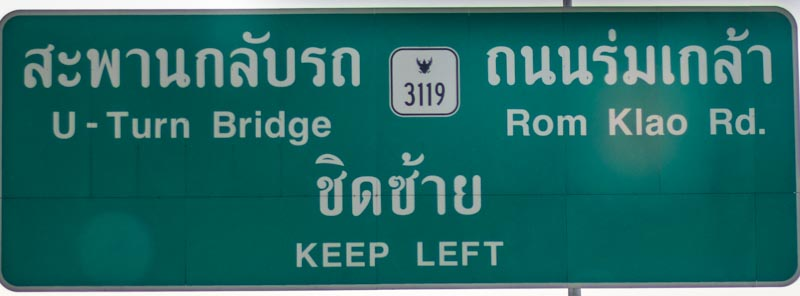 Bangkok Thailand Road Sign