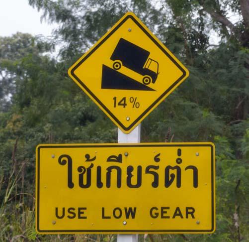 Driving steep hills 14% grade Kanchanaburi Thailand