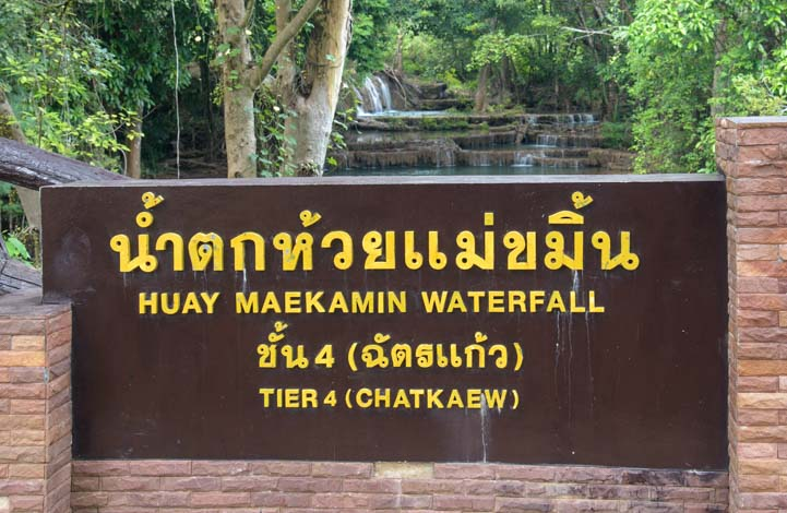 Huay Maekamin Waterfall Sign National Park Kanchanaburi Thailand