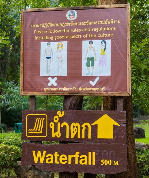 Erawan Falls sign Erawan National Park Kanchanaburi Thailand