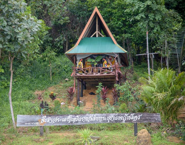 Spirit House Cheow Lan Lake Khao Sok Greenery Panvaree