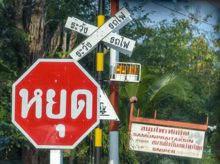Road signs in Kanchanaburi Thailand