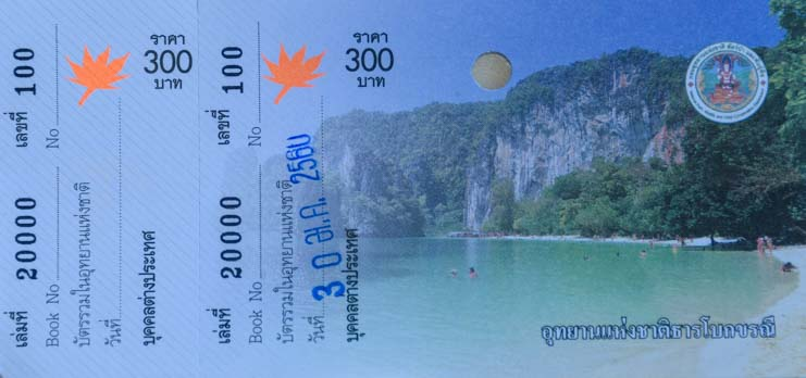Khao Sok National Park Ticket Thailand