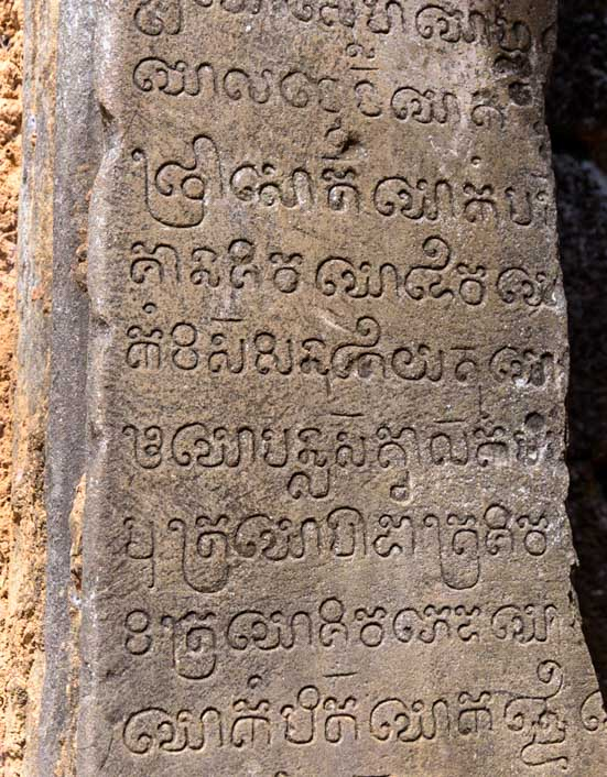 Ancient Khmer Inscription at Angkor Wat temple district Cambodia-min
