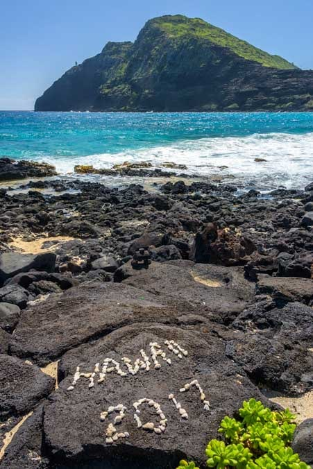 Hawaii 2017